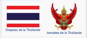 Cette image a un attribut alt vide; le nom du fichier est drapeau-armoiries-thailande-thai-et-vous1.png
