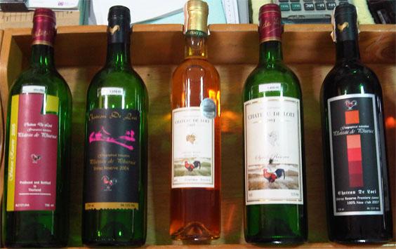 chateau de loei wine