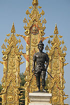 King_Mengrai_Monument