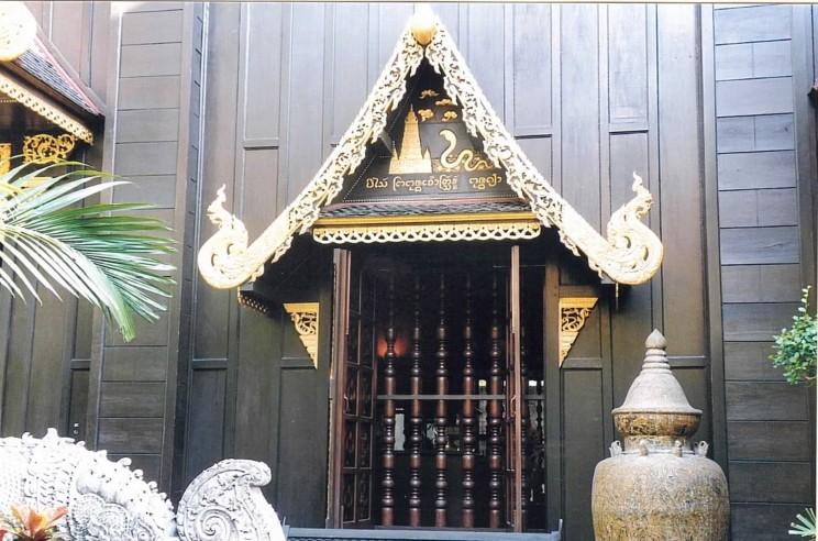 Wat Phra Kaew de Chiang Rai